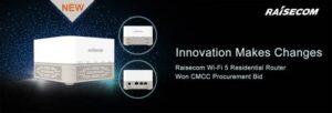 Raisecom наградила 2 миллиона домашних маршрутизаторов Wi-Fi 5из предложения China Mobile Procurement